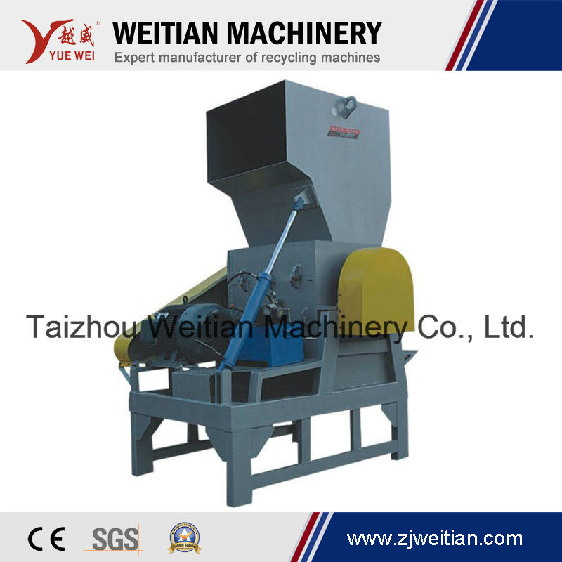 Increased Height Strong Power Plastic Crusher