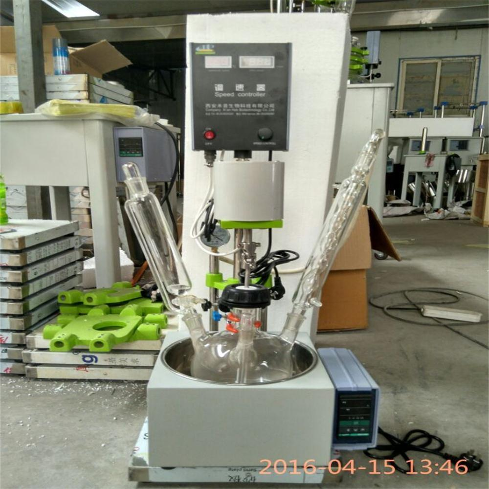 1-5l Multi-Function Reactor