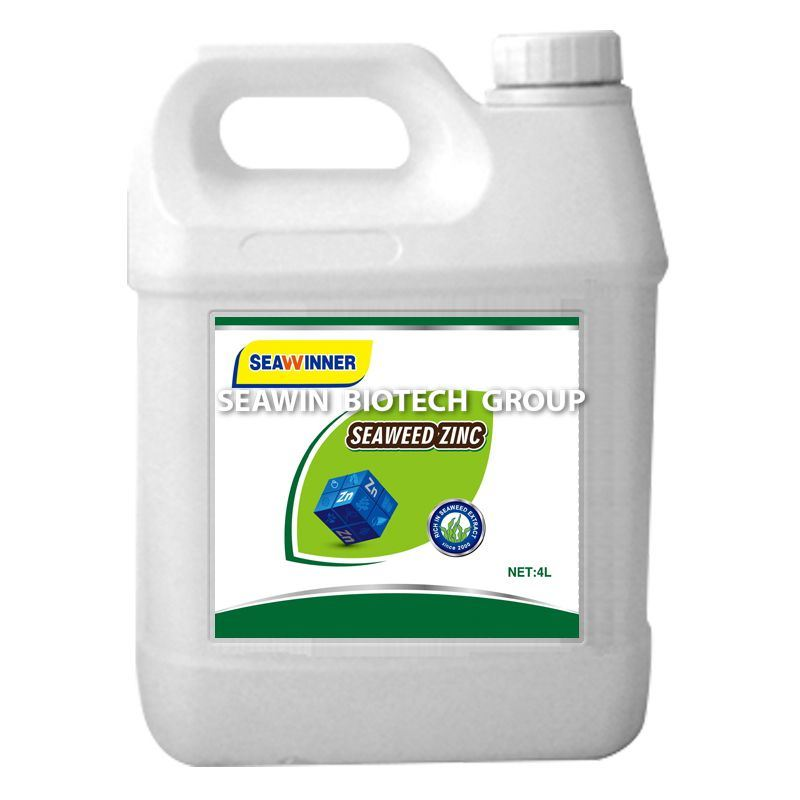 Water Soluble Liquid Fertilizer