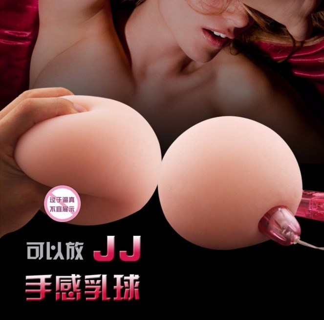 Big Realistic Silicone Breast 11cm * 12cm Lifelike Sex Toy for Man