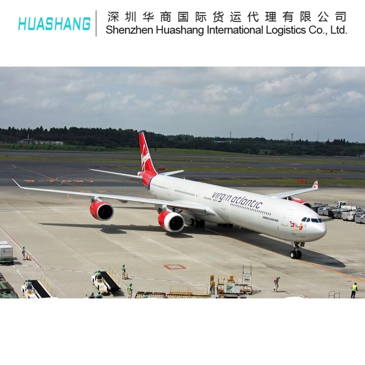 Air Freight Import From The World to China