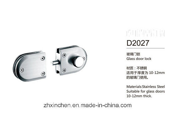 Xc-D2027 High Quality Stainless Steel Hardware Accessories Glass Door Lock