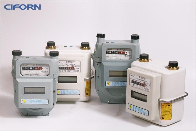 G2.5 Steel Case IC Card Diaphragm Gas Meter