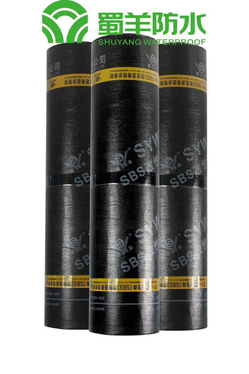 Grade II 3mm SBS Waterproof Membrane PE Film Surface