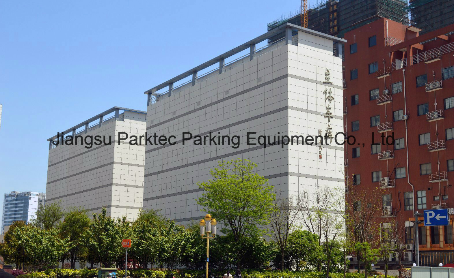 Vertical Lifting Mechanical Parking System