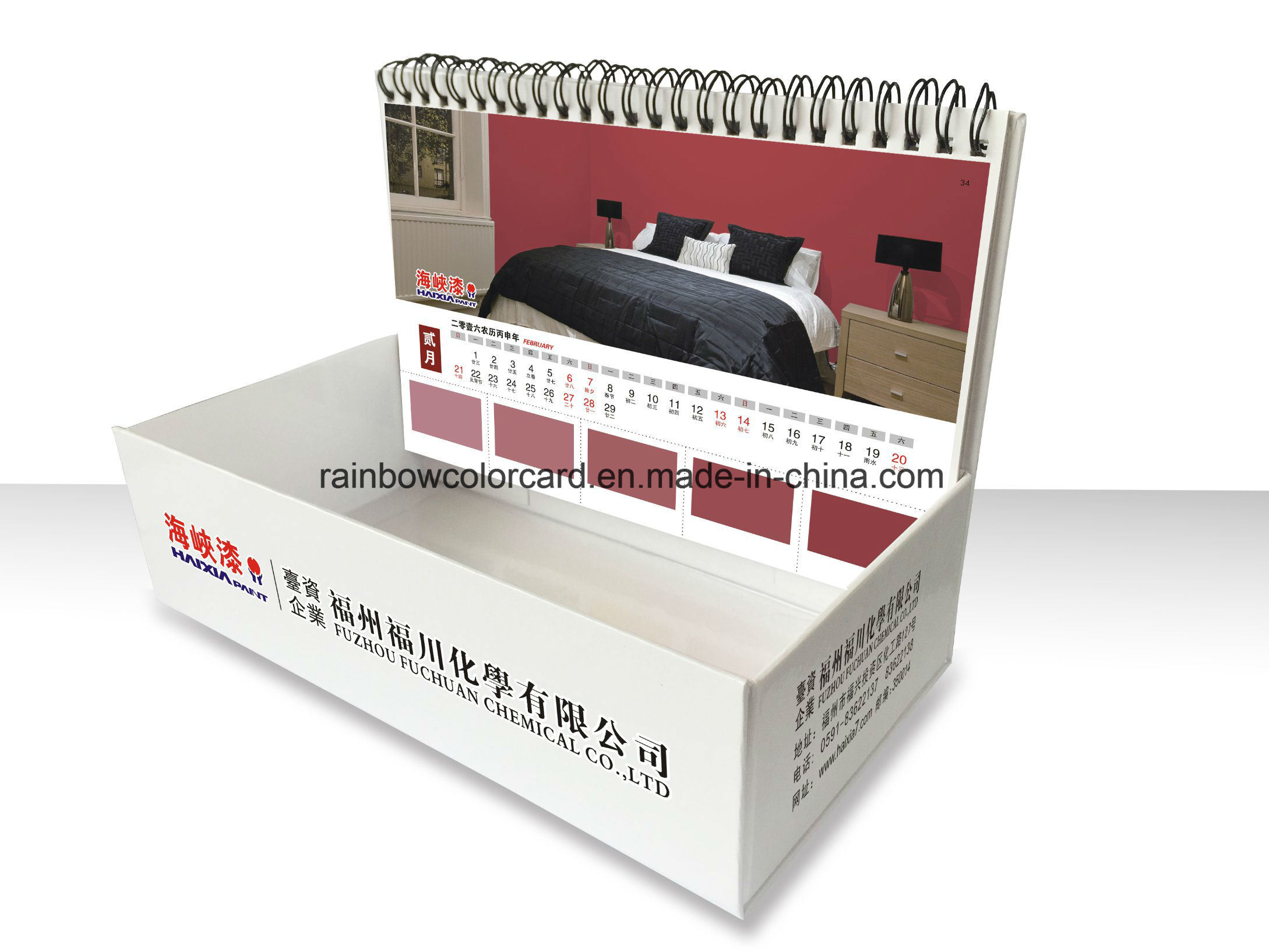 Promotional Gift of Painting Color Card Storage Box