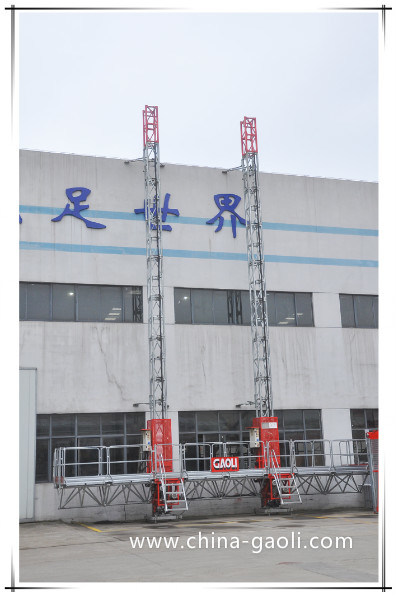 Gaoli Double Rack Mast Climbing Work Platform with Ce/ISO Approved
