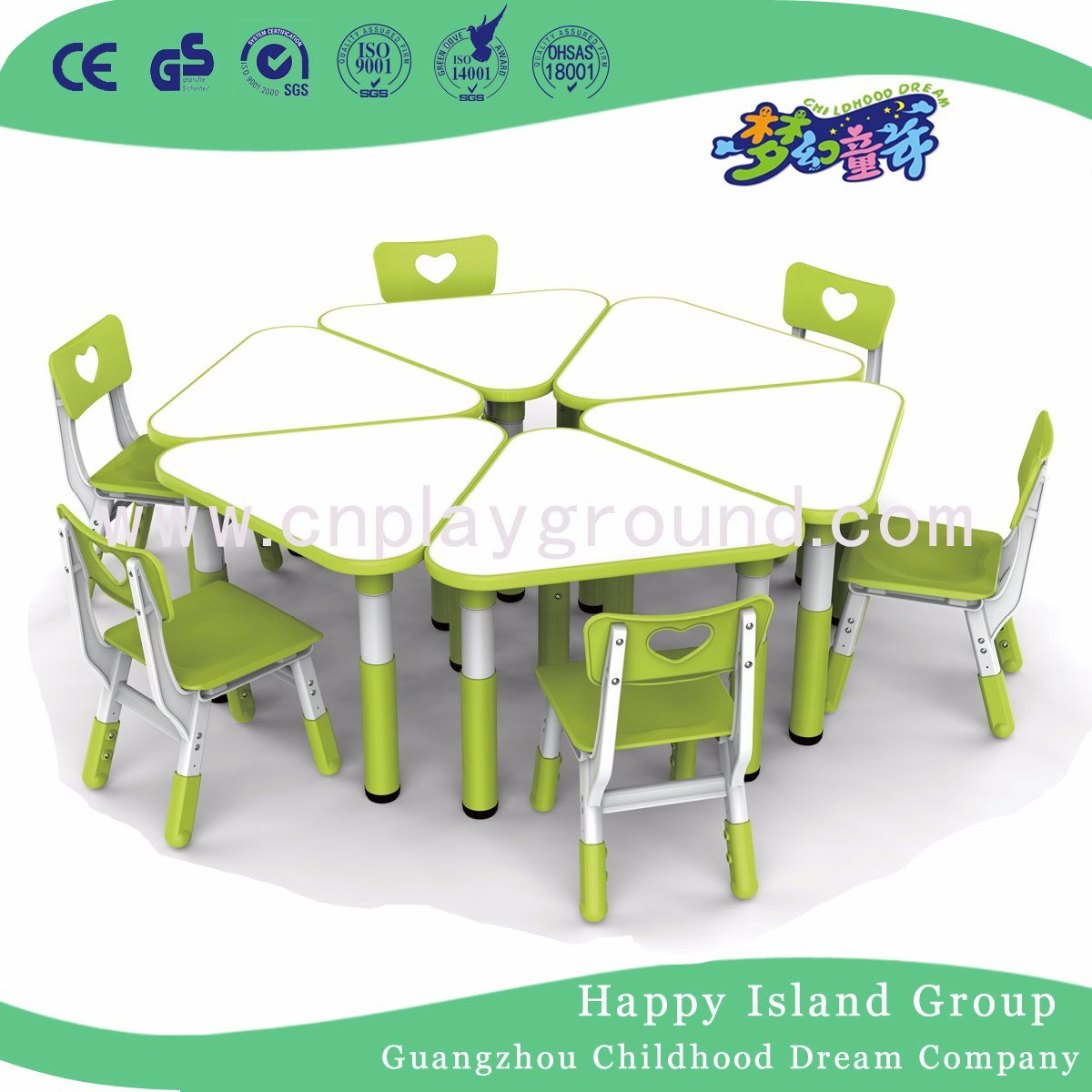 2016 New Design High Quality Classroom Furniture Kids Furniture Kids Plastic Table (HF-2003)