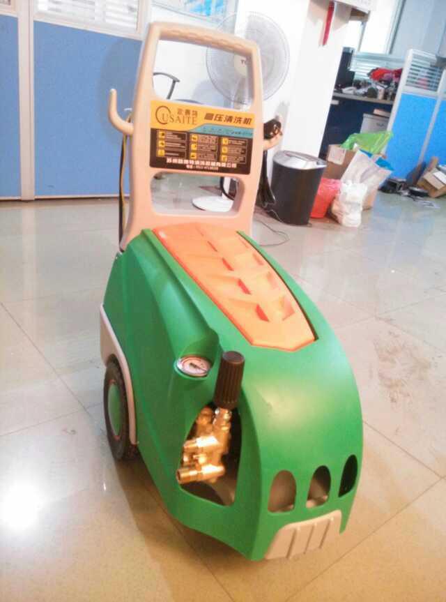 High Pressure Washer for Car Washing Cleaner Machine