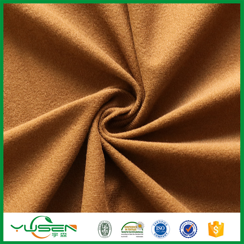 Poly Breathable Interlock Tricot Pants Fabric