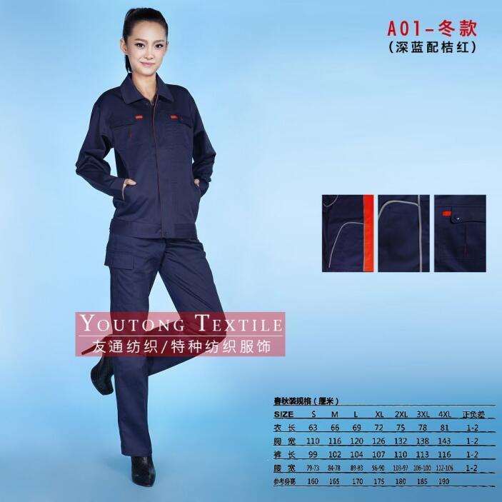High Quality Anti Static Men Workwear