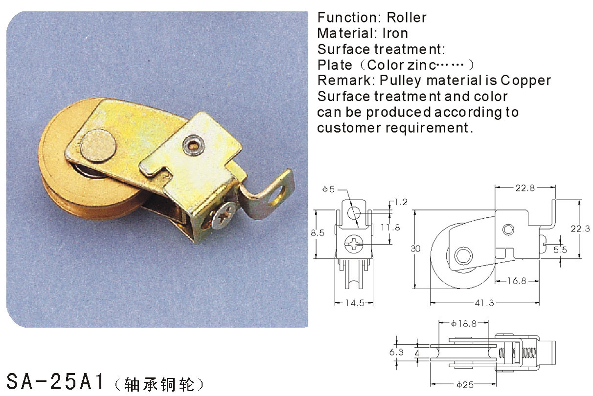 Copper Roller for Sliding Window and Door/ Hardware (SA-25A1)