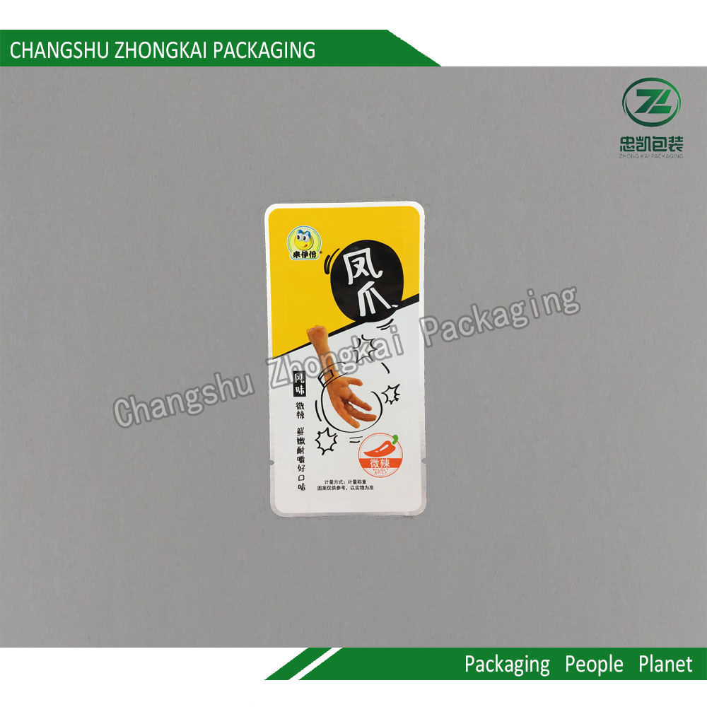 Food Plastic Packaging Bag 3 Side Seal for Snacks