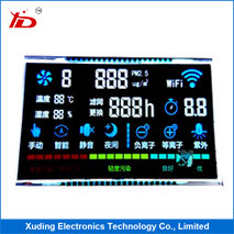LCD Supply for Va Black Ground Negative LCD Panel