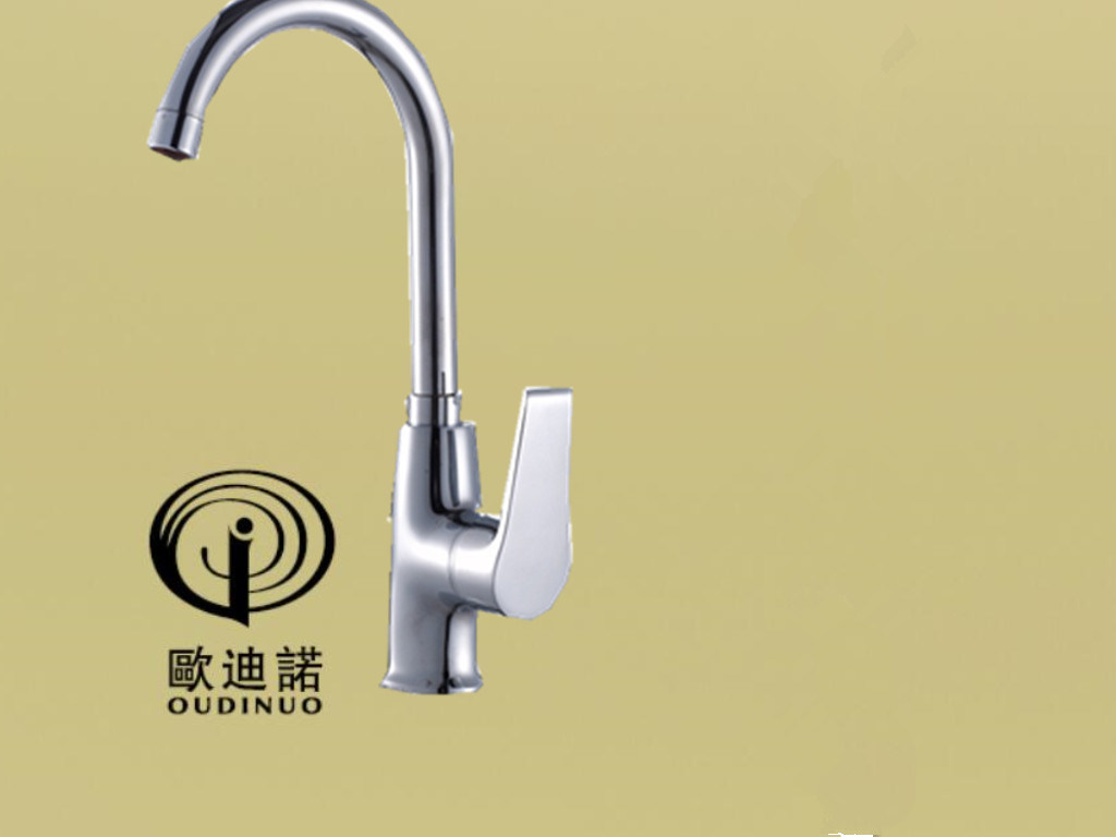 Oudinuo Single Handle Brass Kitchen Mixer & Faucet 681119-1