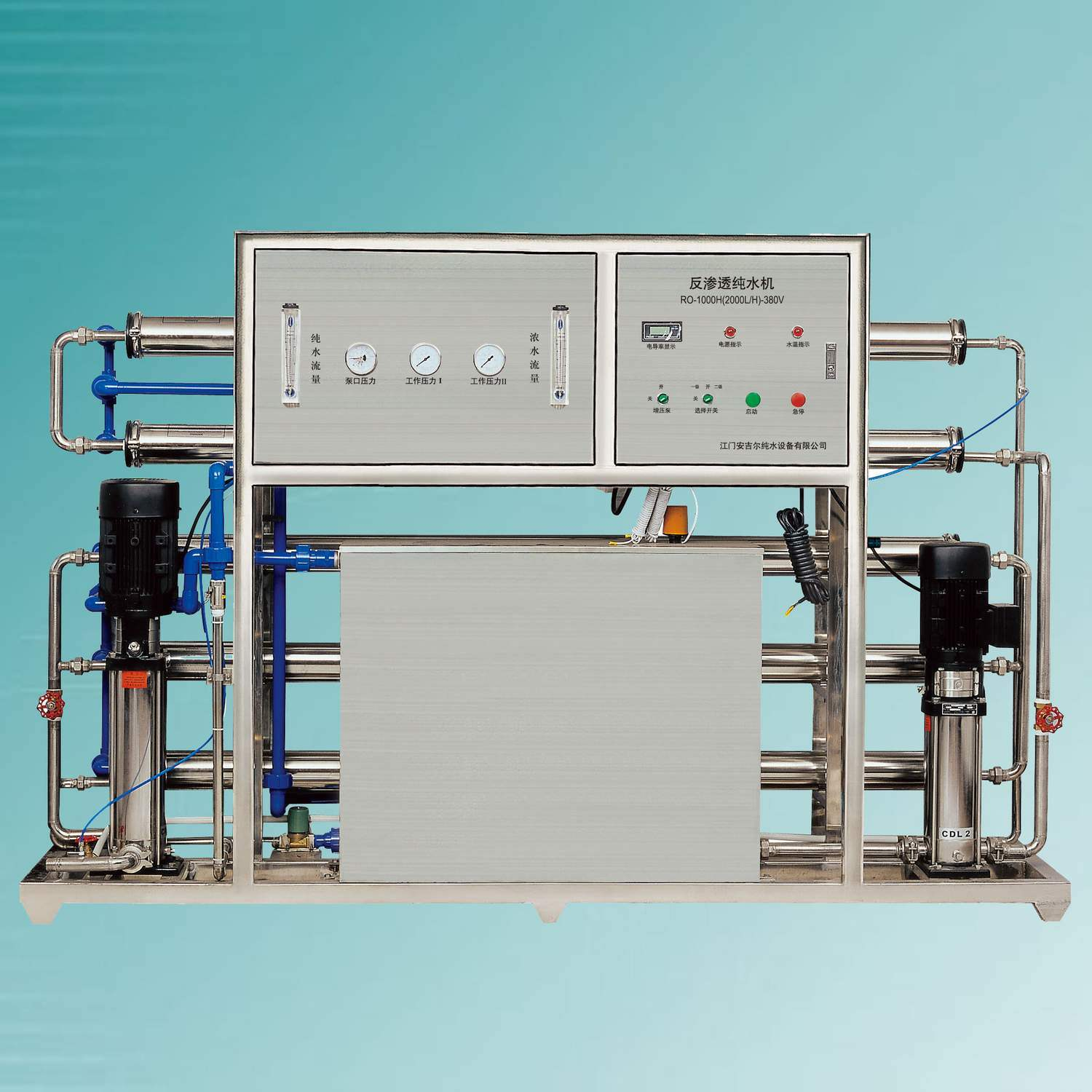Water Treatment Plant, Wastewater Treatment Plant, Industrial