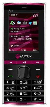 China music mobile phone matrix f18 china mobile for Matrix mobili