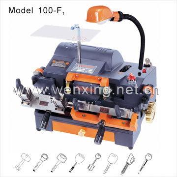 Key Machine (100-F1)