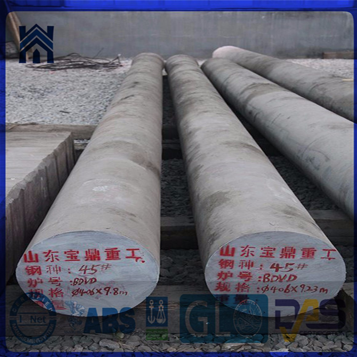 Forging Steel Mould Steel/Round Steel/Alloy Steel