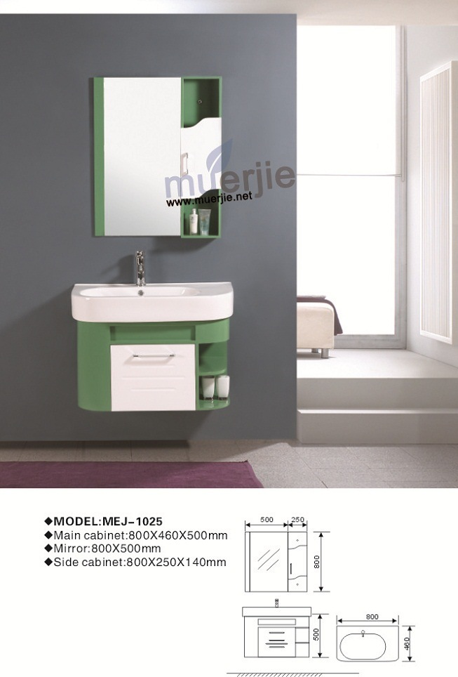 wall mounted bathroom cabinet mej 1025 china wall mounted bathroom