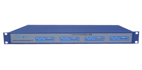 4-Channel CDMA Fixed Wireless Terminal (CDMA-TIT400)