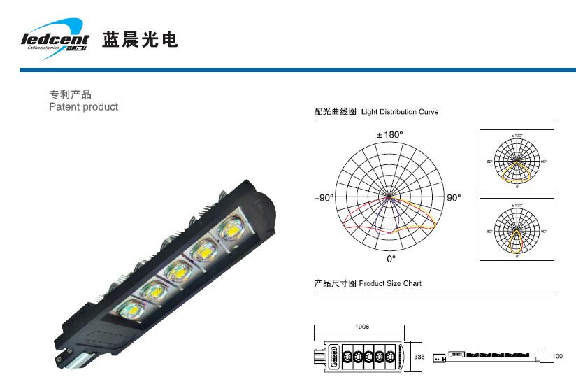 Excellent Heat Sink 275W LED Street Lightings