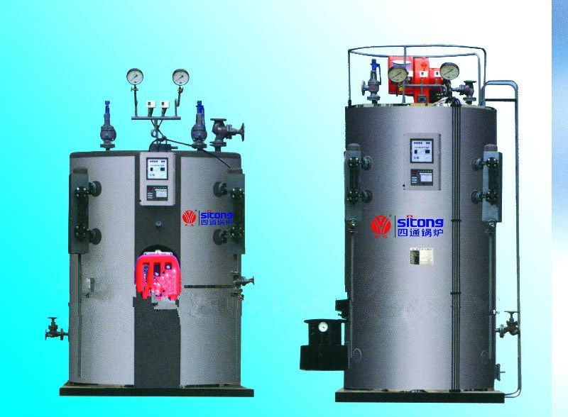 Oil Water Boiler ~ Oil boiler no hot water