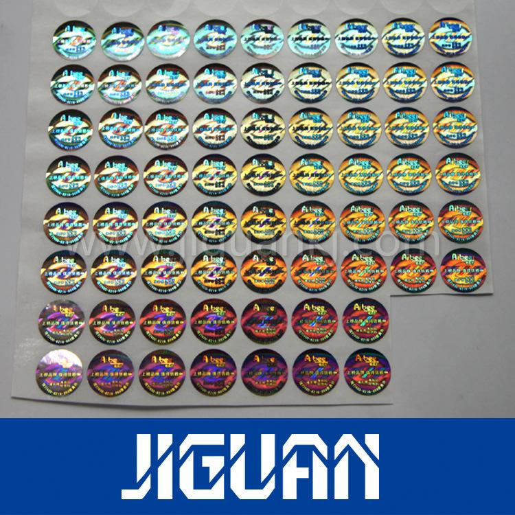 Custom Laser Anti-Counterfeiting Hologram Label