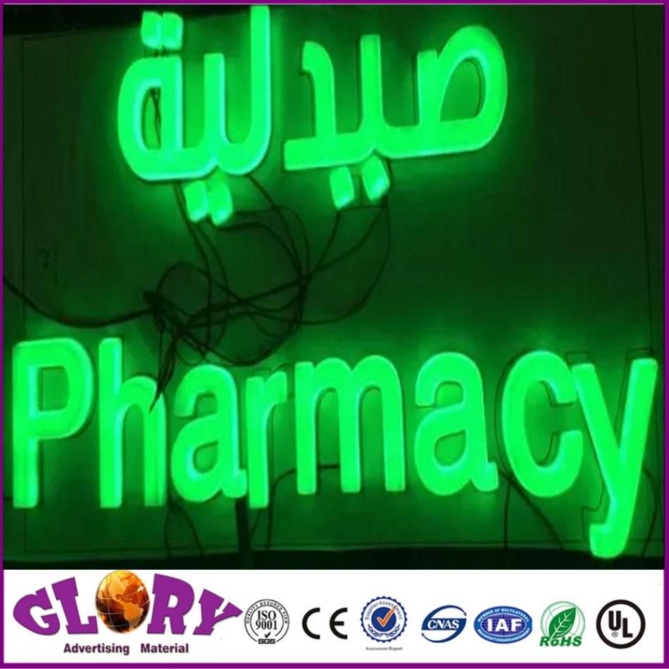 Frontlit Resin Letter/ Shop Signboard Resin Signage