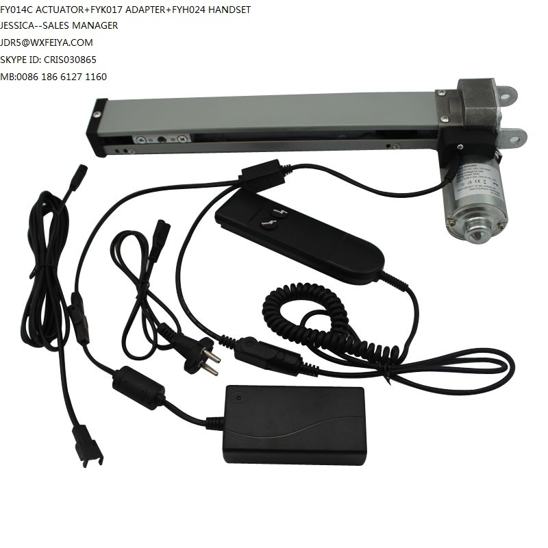 China DC Linear Actuator 12V or 24V 330mm Stroke 1500N 20mms for