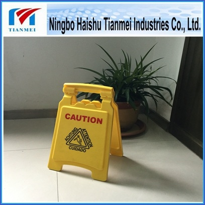 Floor Caution Sign, Attention Sign, Achtung Sign, Cuidado Sign