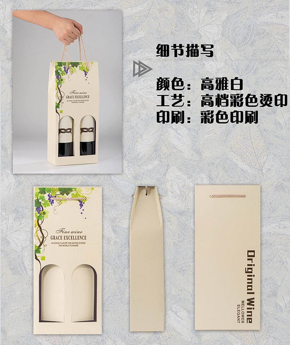 Luxury Cardboard Wardrobe Style Wine Bottle Pack Box, Wholesale Cardboard Wine Boxes, Packaging Boxes