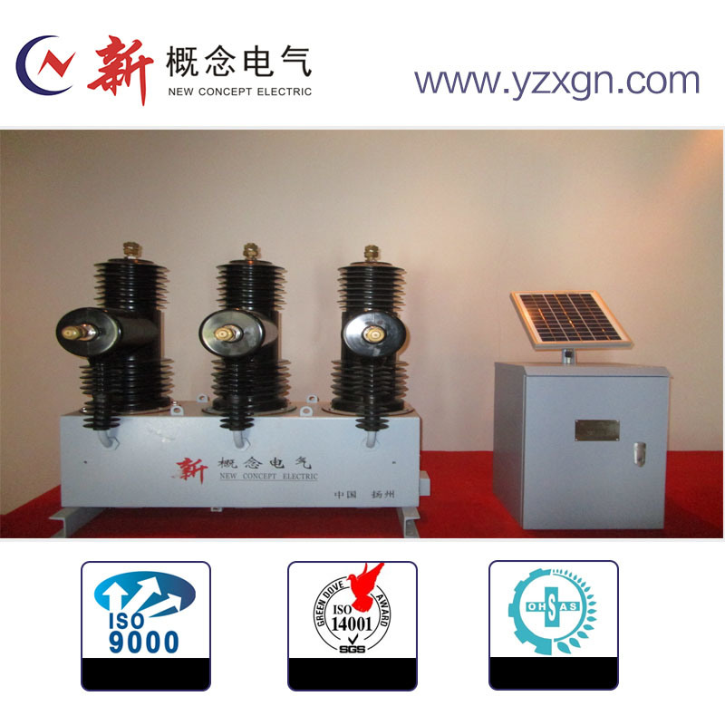 Ab-3s-12 Type Distributed Outdoor Hv Automatic Circuit Recloser