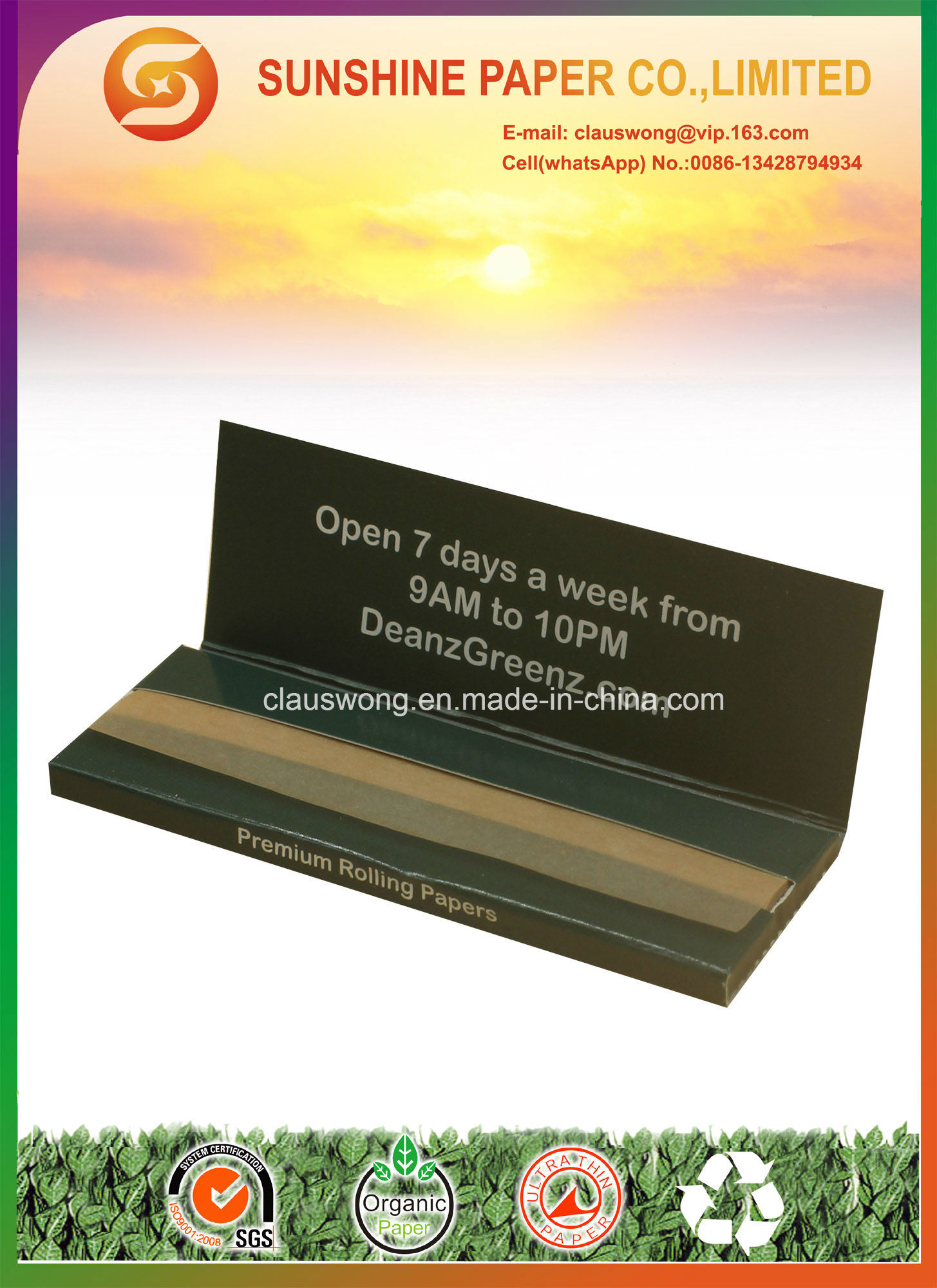 12.5GSM Brown Color Rolling Paper with 1 1/4 Size