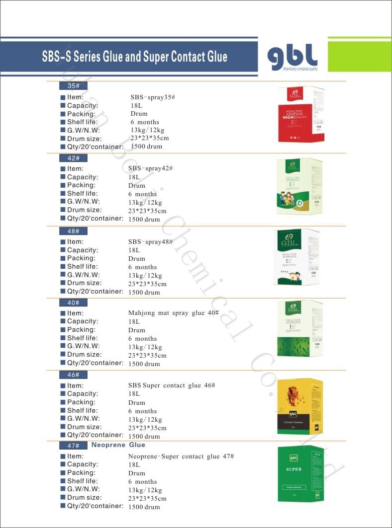 China Supplier High Viscosity Neoprene Glue
