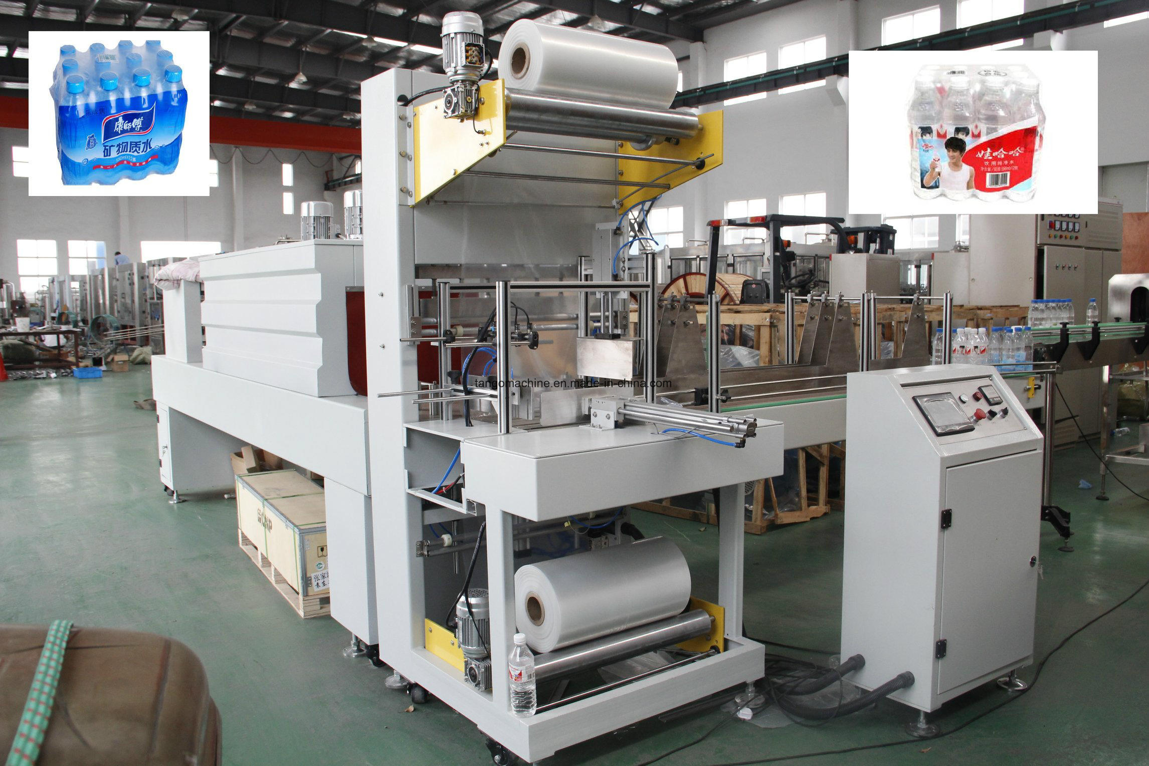 Auto Non-Tray L Type Pet Bottle Shrink Wrapping Machine for 10pack/M