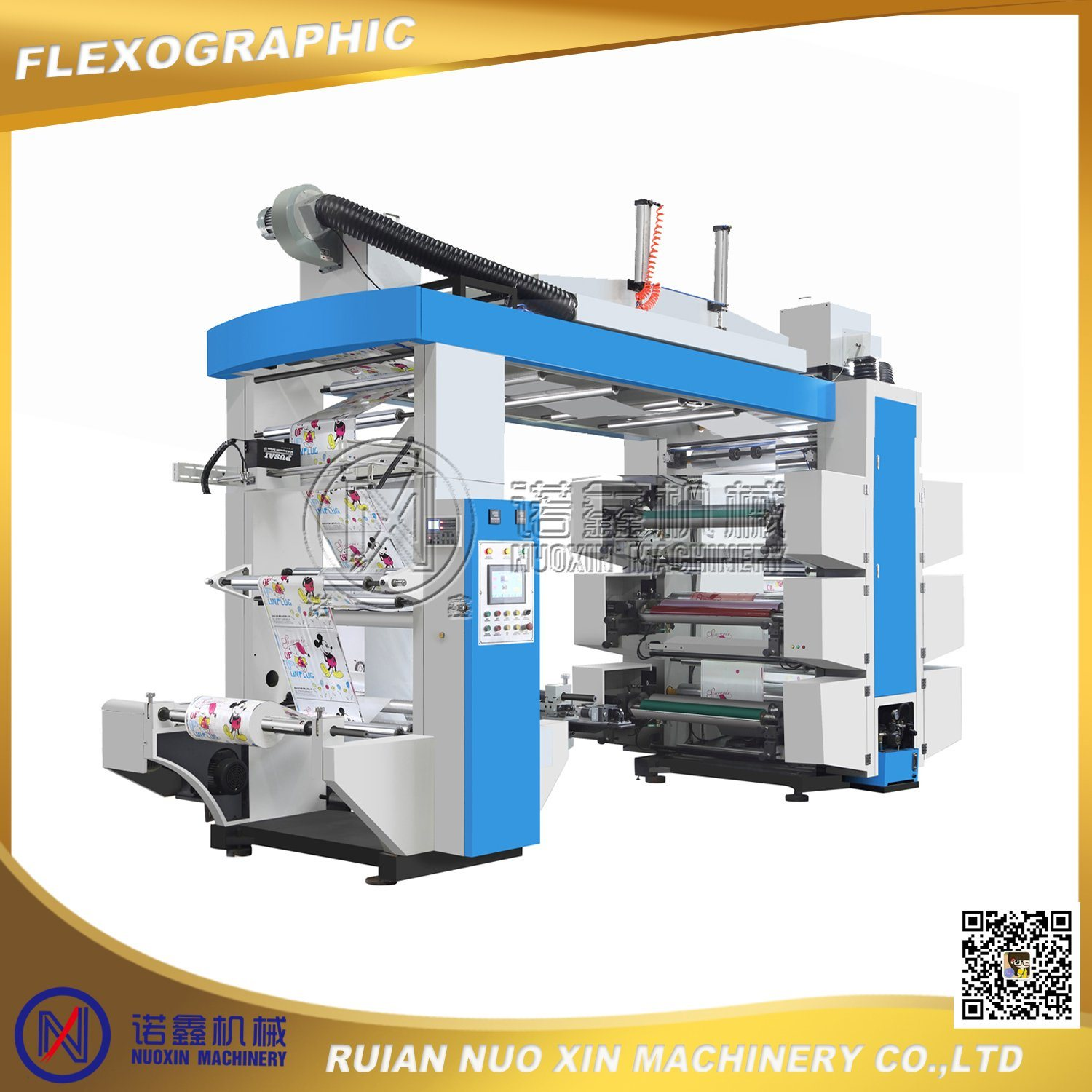 6 Color Synchronous Belt Drive High Speed Flexographic Printing Machine