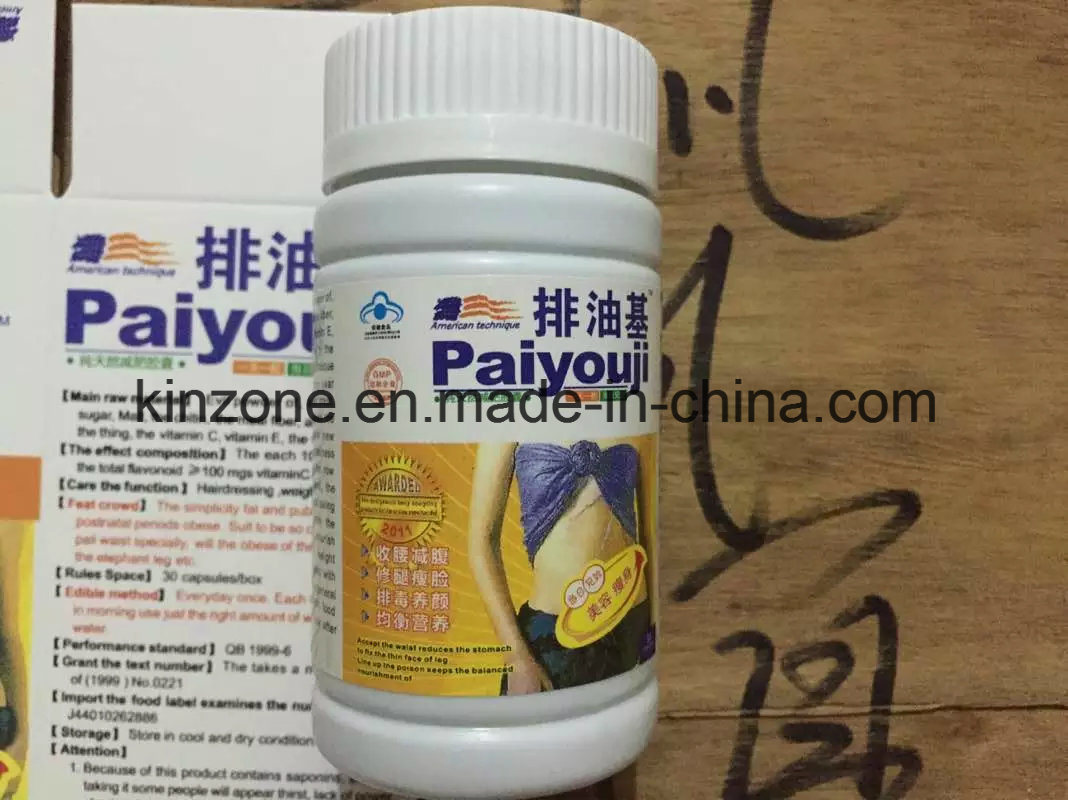 Paiyou Slimming Pills, Natural Weight Loss Capsule, Herbal Diet Pills