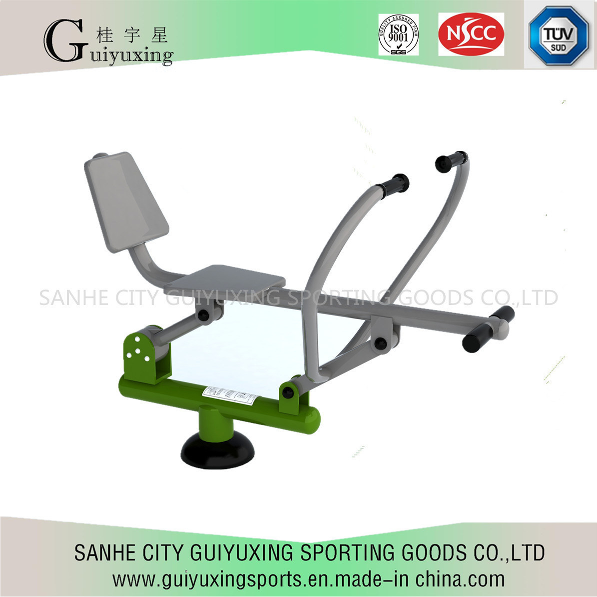 New TUV The Rower of Outdoor Fitness Equipment for Adult