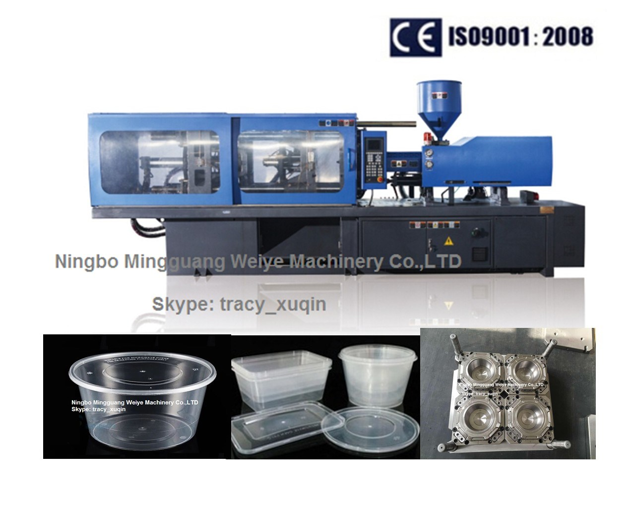 Energy Saving High Speed Injection Molding Machine