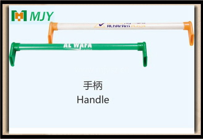 Plastic Parts Shopping Trolley Cart Advertising Handle Logo