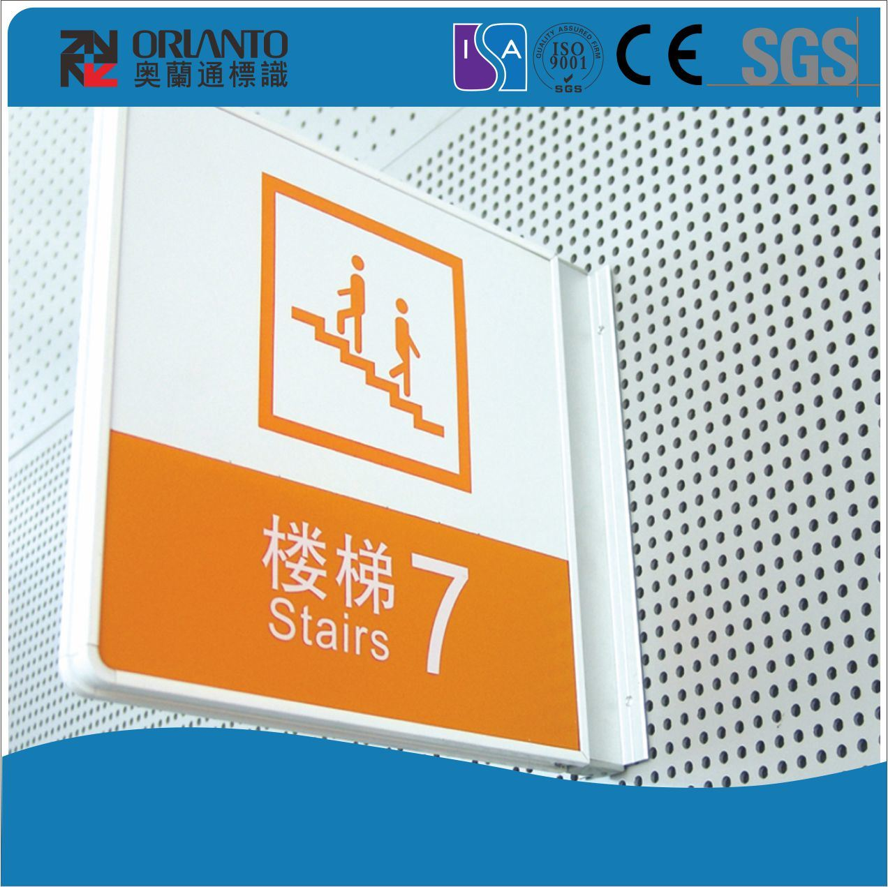 Single Side Aluminium Indoor Office Flat Sign