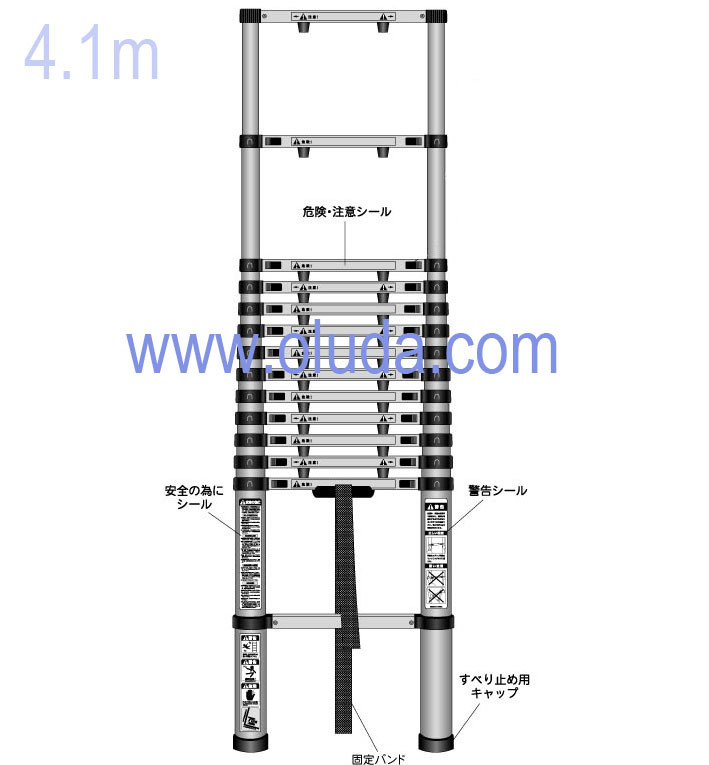 Telescopic Ladder Parts : China m telescopic ladder aluminium