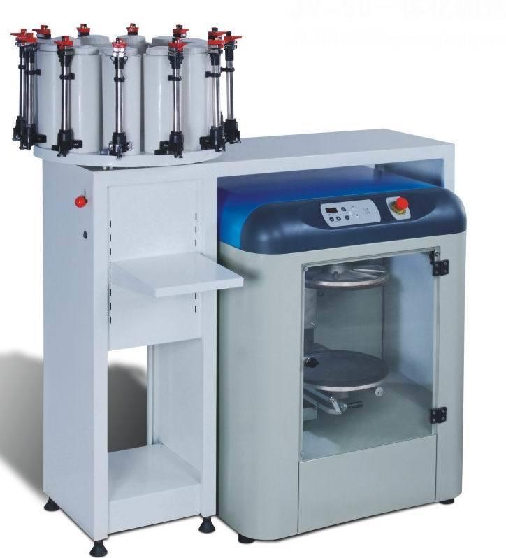 Paint Mixer and Dispenser Combine (JY-50A)
