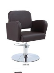China Portable Hair Styling Chair Salon Furniture  China