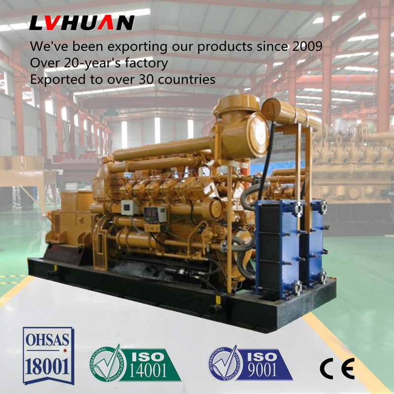 100-1000kw Natural Gas Generator/Natural Generator LPG/CNG/LNG CE ISO Approved