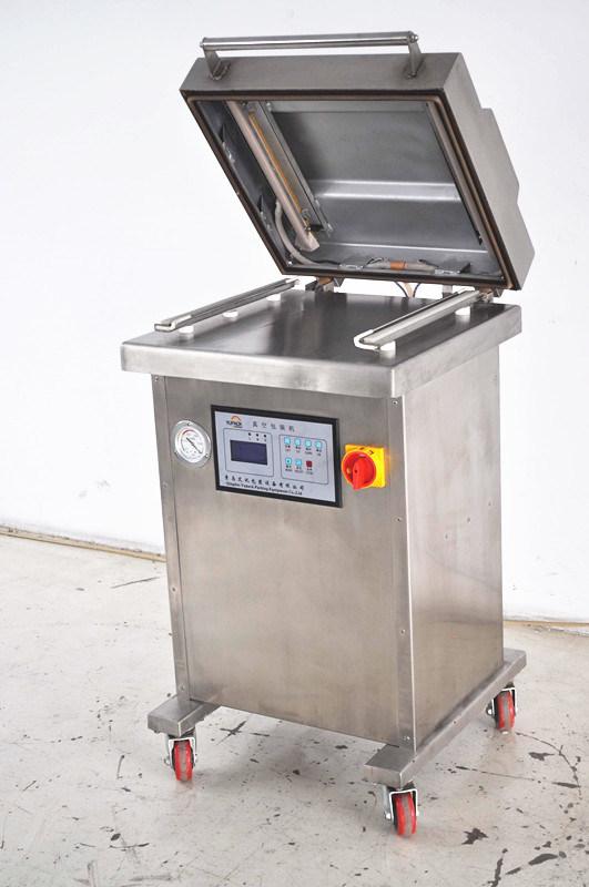 (DZ400/2L) Single Chamber Vacuum Packing Machine