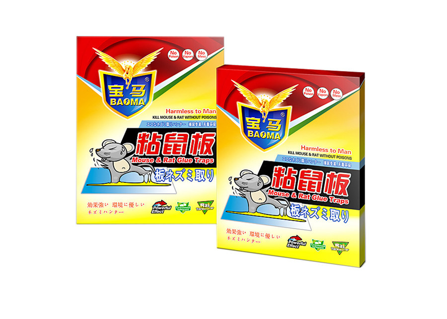 Hot Sale Catch Mouse Trap/ Rat Catch Glue Trap