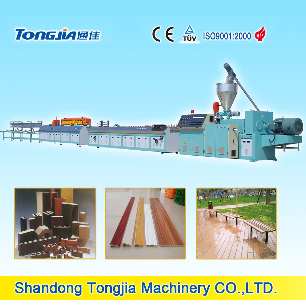 WPC Wood Plastic Profile Machine (JG-MS)