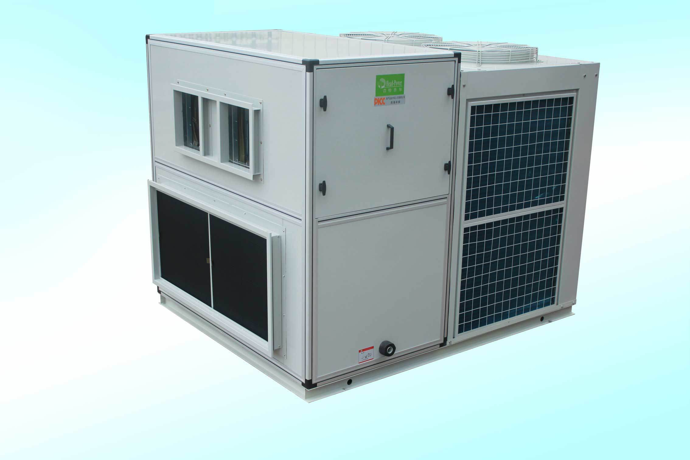 #26A5A5 Packaged Rooftop Air Conditioner China Packaged Rooftop  Best 1423 Best Home Central Ac Units photos with 2268x1512 px on helpvideos.info - Air Conditioners, Air Coolers and more